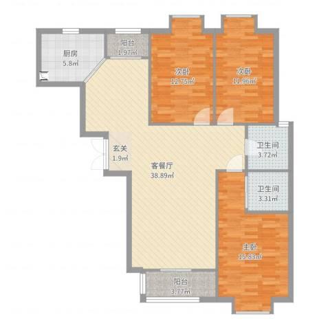 紫金领秀二期3室2厅2卫1厨123.00㎡户型图