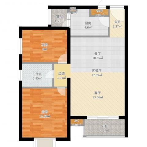 天和家园2室2厅1卫1厨79.00㎡户型图