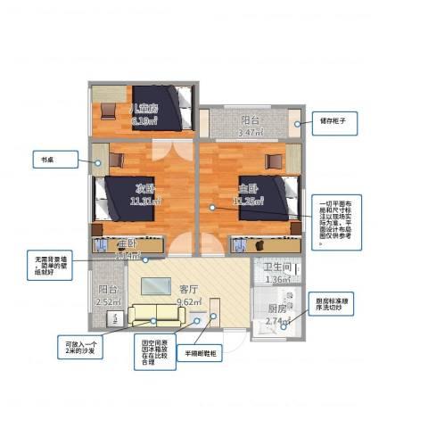 槟榔东里4室1厅1卫1厨63.00㎡户型图