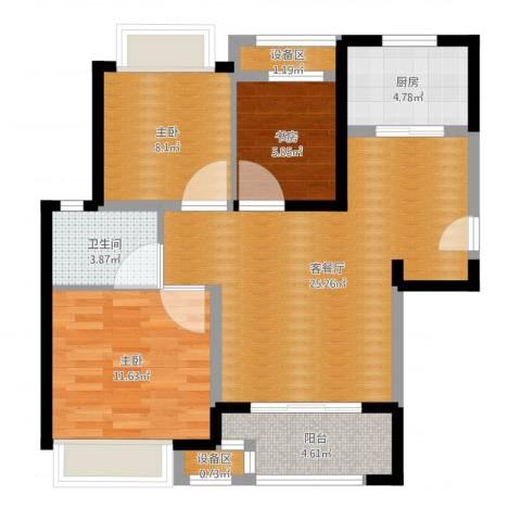 新城国际花都3室2厅1卫1厨83.00㎡户型图
