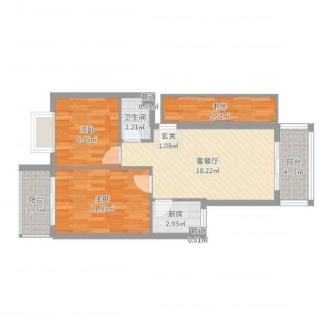 卓雅苑3室2厅1卫1厨71.00㎡户型图