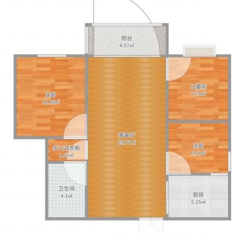 瑞丰新城黄女士3室2厅1卫1厨83.00㎡户型图