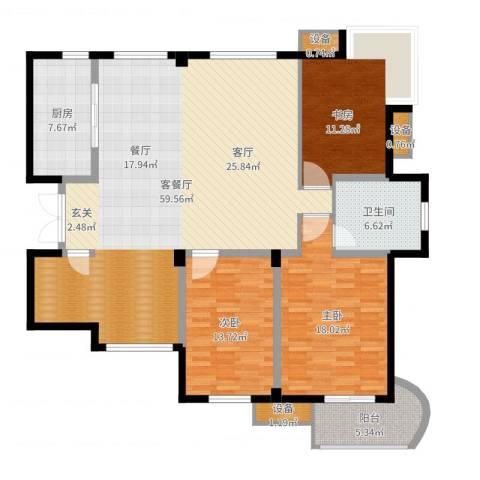 盛大晶座3室2厅1卫1厨156.00㎡户型图