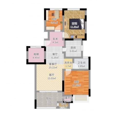 新城春天里2室2厅1卫1厨93.00㎡户型图