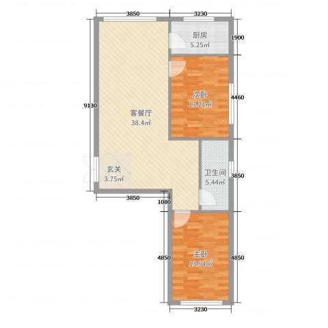 七彩时代广场2室2厅1卫1厨92.00㎡户型图