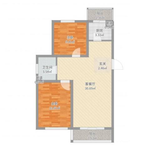景星花园2室2厅1卫1厨66.20㎡户型图
