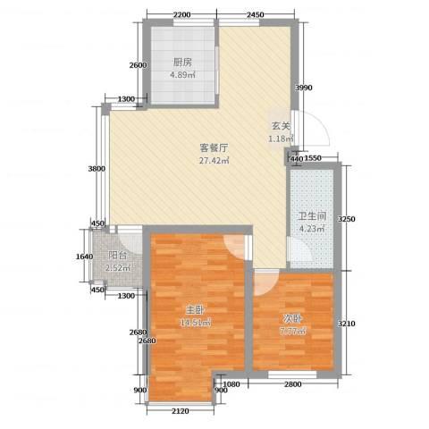 宏运新城2室2厅1卫1厨77.00㎡户型图