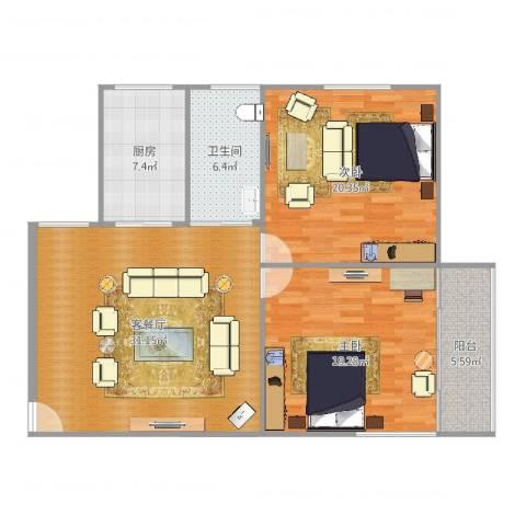 东苑新天地2室2厅1卫1厨113.00㎡户型图