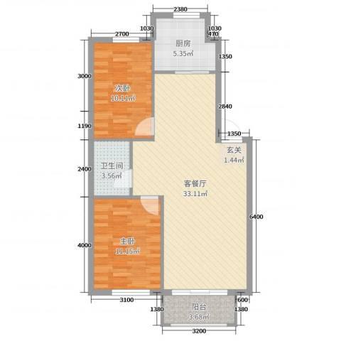 丽景国际2室2厅1卫1厨87.00㎡户型图