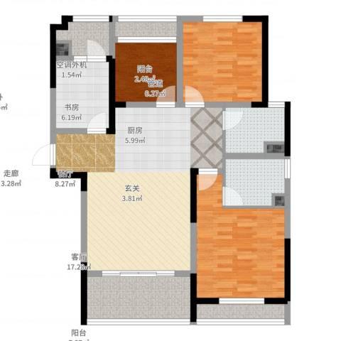 骋望七里楠花园3室2厅2卫1厨136.00㎡户型图