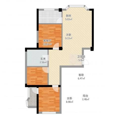 金园名城3室2厅1卫1厨90.00㎡户型图