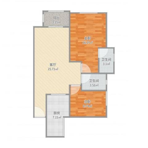 保利百合花园二期2室1厅2卫1厨85.00㎡户型图
