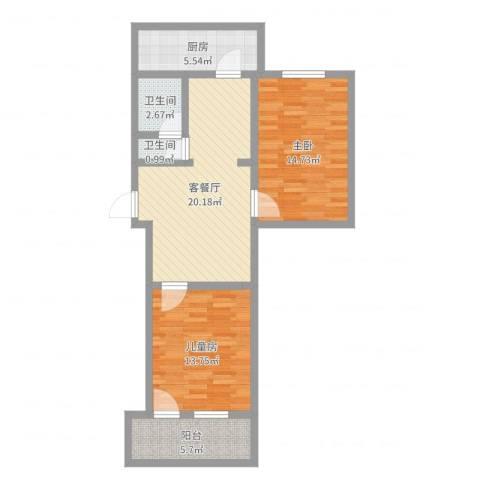 陈庄大街宿舍2室2厅2卫1厨79.00㎡户型图