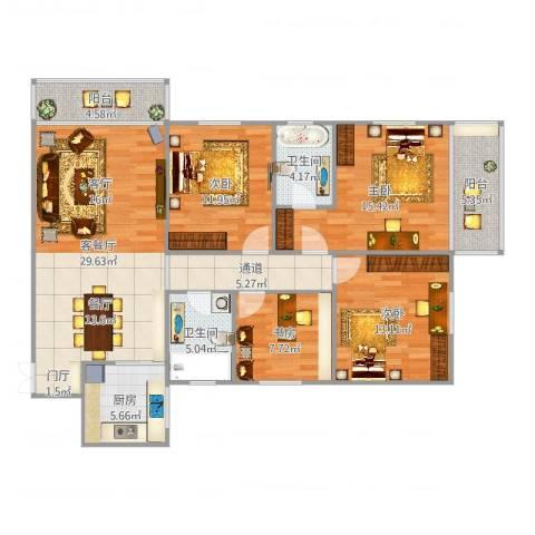吉大豪苑4室2厅2卫1厨135.00㎡户型图