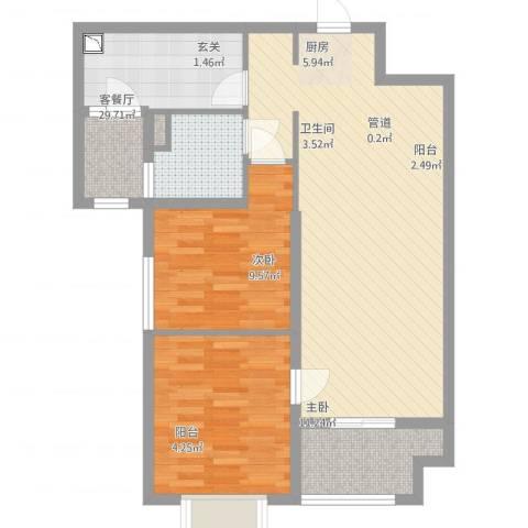 恒大黄河生态城2室2厅1卫1厨96.00㎡户型图