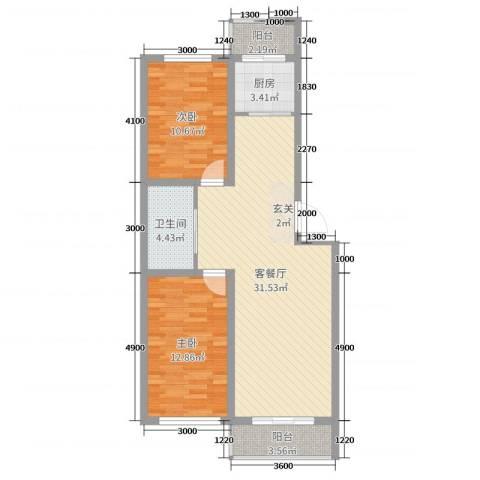 丽景国际2室2厅1卫1厨80.00㎡户型图