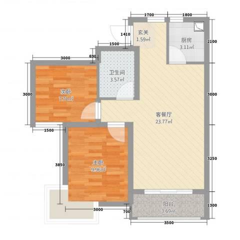 海韵星城2室2厅1卫1厨80.00㎡户型图