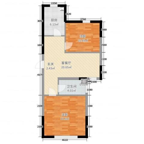 东湖小区2室2厅1卫1厨75.00㎡户型图