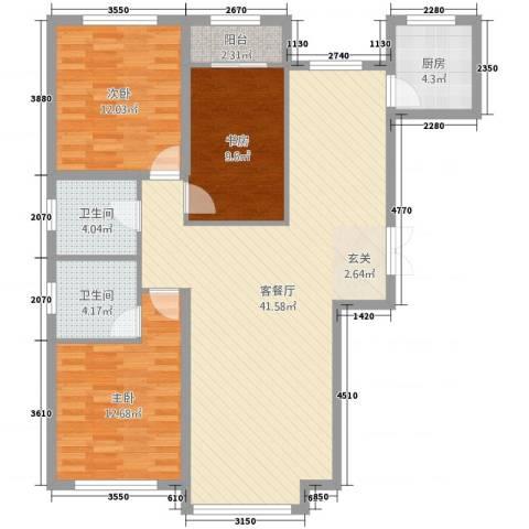 香格里拉花园3室2厅2卫1厨128.00㎡户型图