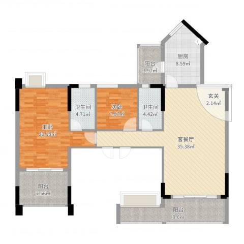 洛浦园2室2厅2卫1厨128.00㎡户型图