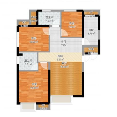 荔城公馆3室1厅2卫1厨95.00㎡户型图
