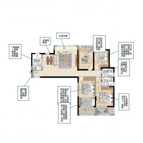 嘉德・水韵金阁4室2厅2卫1厨148.00㎡户型图