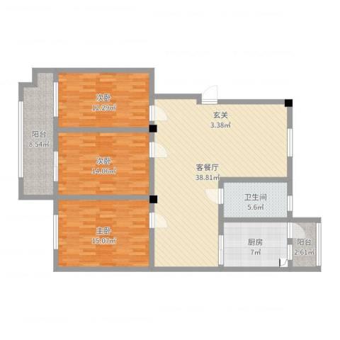 星月花园3室2厅1卫1厨130.00㎡户型图