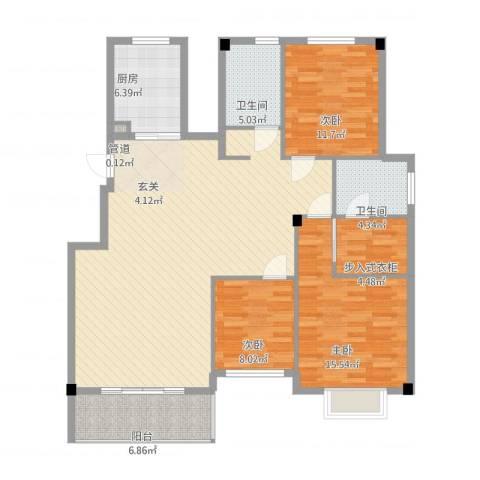 明仕丽庭3室2厅2卫1厨154.00㎡户型图