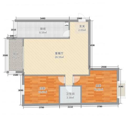 第一城A组团2室2厅1卫1厨95.00㎡户型图