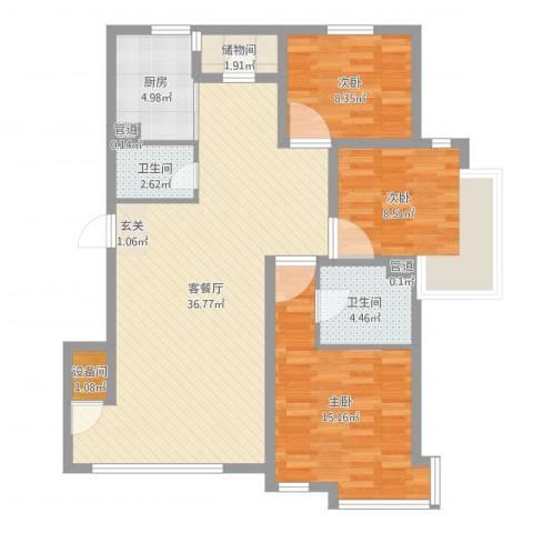 群星国际新城4室2厅4卫1厨105.00㎡户型图
