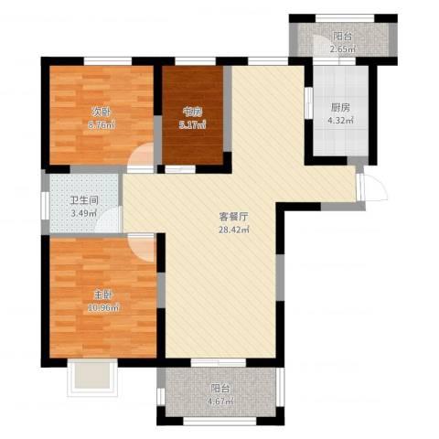 同盛南桥花园3室2厅1卫1厨86.00㎡户型图