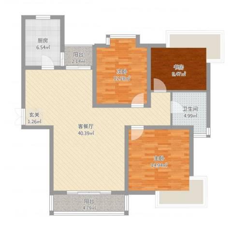 上海新城3室2厅1卫1厨119.00㎡户型图