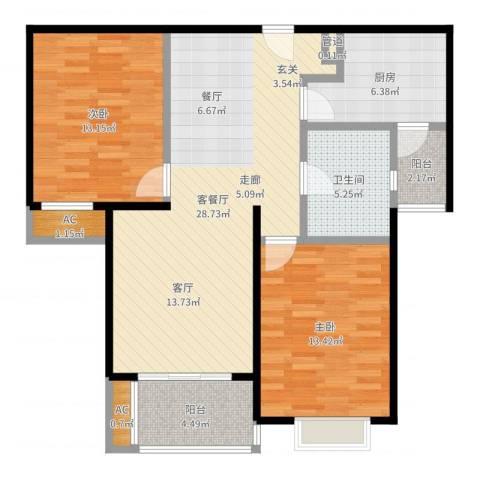 达安春之声花园2室2厅1卫1厨94.00㎡户型图