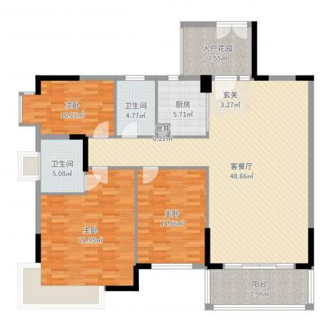 星河传说旗峰天下紫荆苑3室2厅2卫1厨158.00㎡户型图