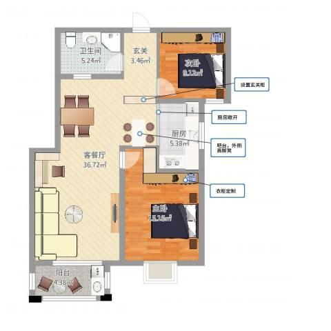 城南春天2室2厅1卫1厨95.00㎡户型图