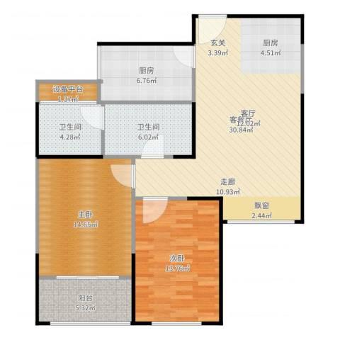 正元怡居2室2厅2卫1厨104.00㎡户型图