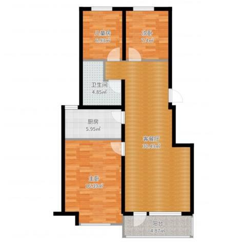 中信城3室2厅1卫1厨96.00㎡户型图