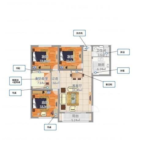 康宁家园3室2厅1卫1厨124.00㎡户型图
