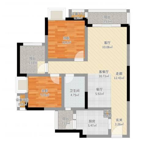 铂晶城 天王星・铂晶城2室2厅1卫1厨89.00㎡户型图