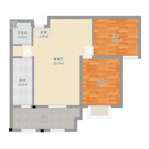 水运雅居2室2厅1卫1厨87.00㎡户型图