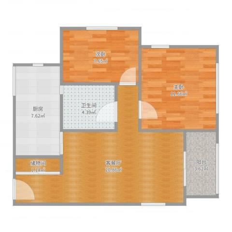 东陆新村五街坊2室2厅1卫1厨71.00㎡户型图