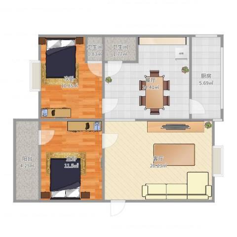 美仁新村北区2室2厅2卫1厨87.00㎡户型图