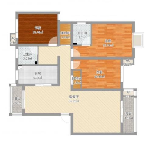 天奇盛世豪庭3室2厅2卫1厨118.00㎡户型图