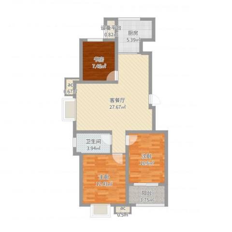 御山雅苑3室2厅1卫1厨92.00㎡户型图