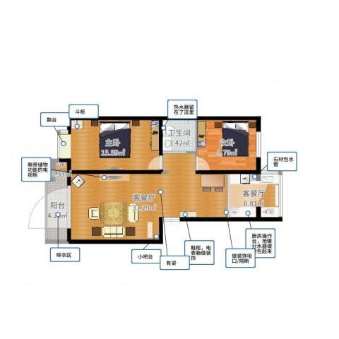 保利馨园2室4厅2卫1厨89.00㎡户型图