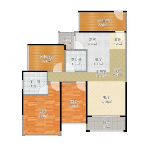 凯南莱弗城2室1厅2卫1厨101.00㎡户型图
