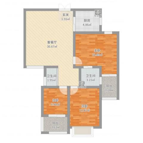 锦绣大地城一期3室2厅2卫1厨101.00㎡户型图