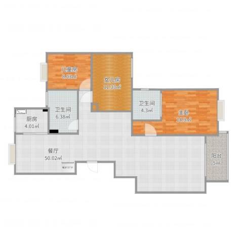 水木华园2室1厅3卫1厨130.00㎡户型图