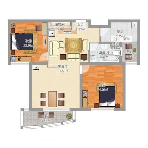 上海新城2室2厅1卫1厨98.00㎡户型图