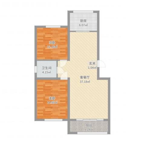 半山居2室2厅1卫1厨100.00㎡户型图